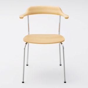 Hiroshima Stackable Armchair
